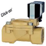 Válvulas Buschjost 8240 y 8241 con bobina ClickOn